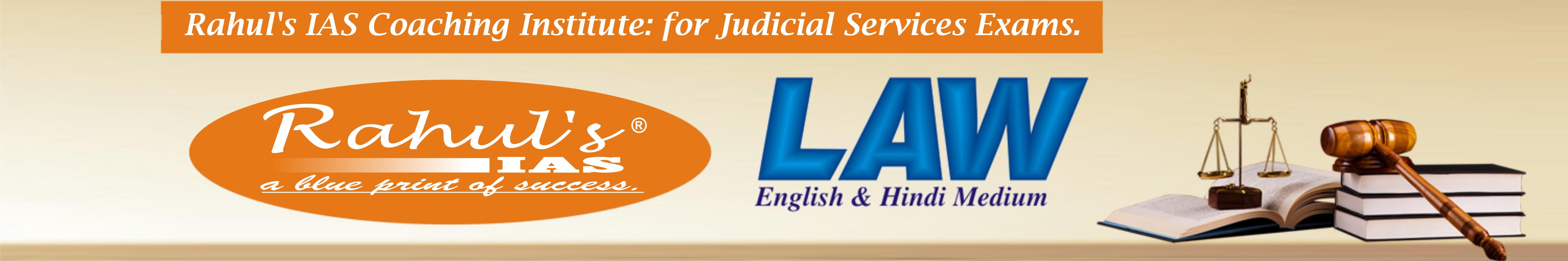 Rahul's IAS