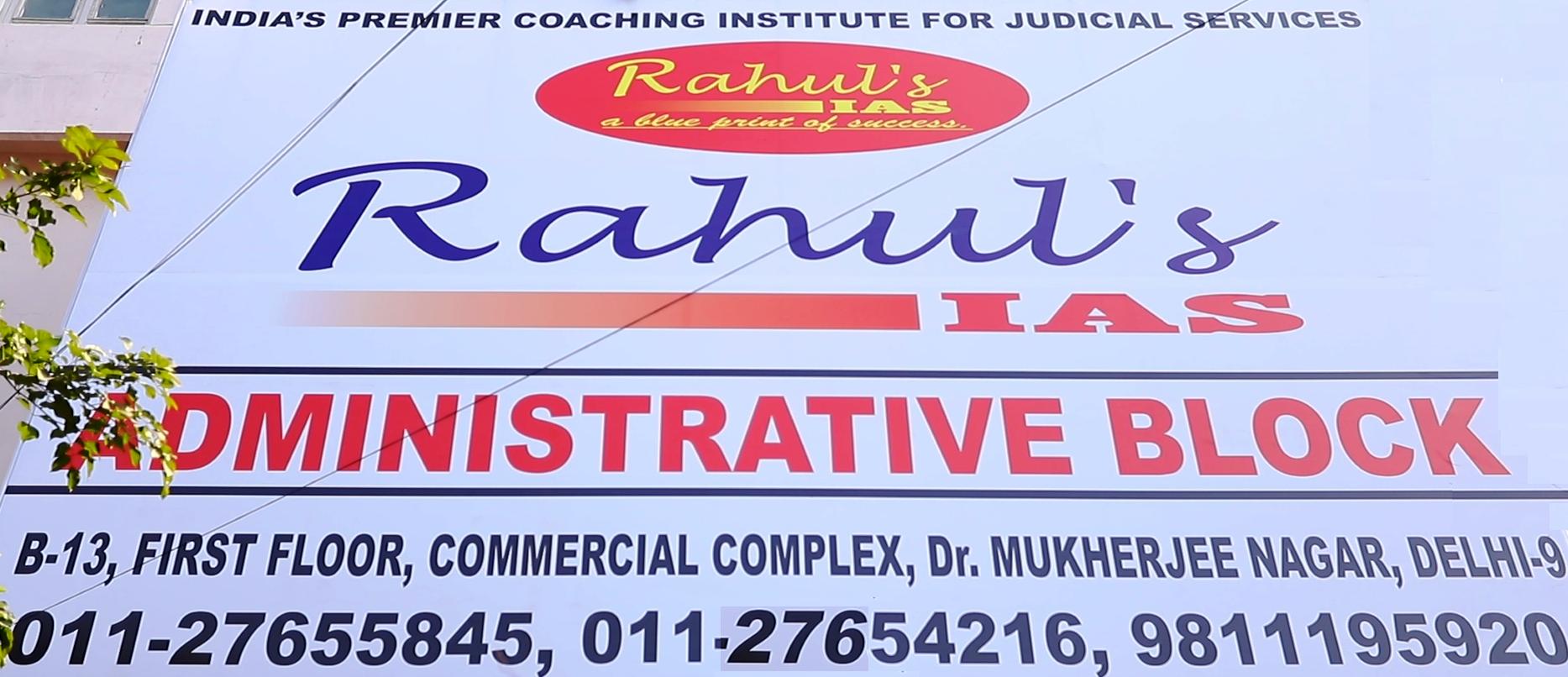 RAHUL'S IAS ADMINISTRATIVE BLOCK